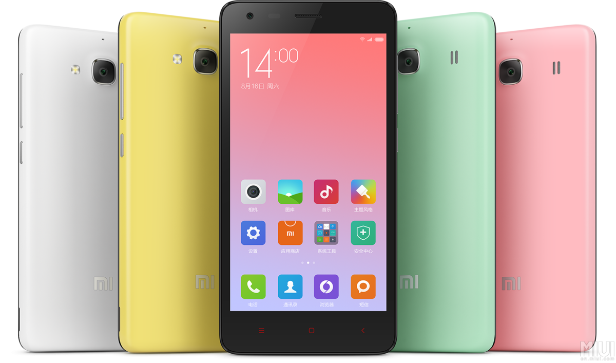 size 40 8d172 f83ff The Xiaomi Redmi 2 Goes On Sale On Kilimall
