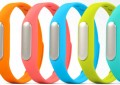 It's confirmed, the Xiaomi Mi Band 2 Will Be Launched On June 7